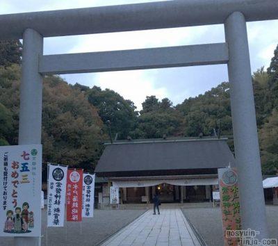 常磐神社の拝殿
