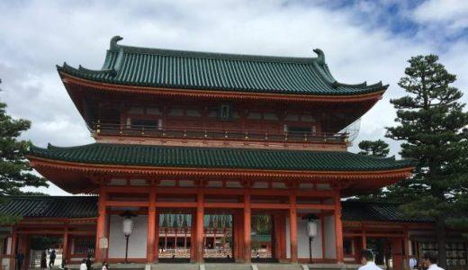 平安京の正庁、朝堂院を再現した京都の平安神宮