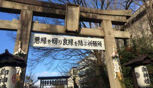 京都最強と言われる悪縁を切り良縁を結ぶ安井金比羅宮