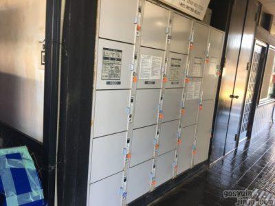 鹿島神宮駅の観光案内所裏にあるコインロッカーの写真