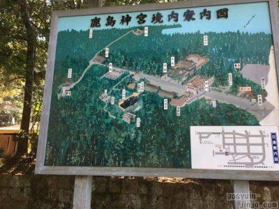 鹿島神宮境内案内図
