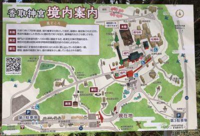 香取神宮の境内案内図